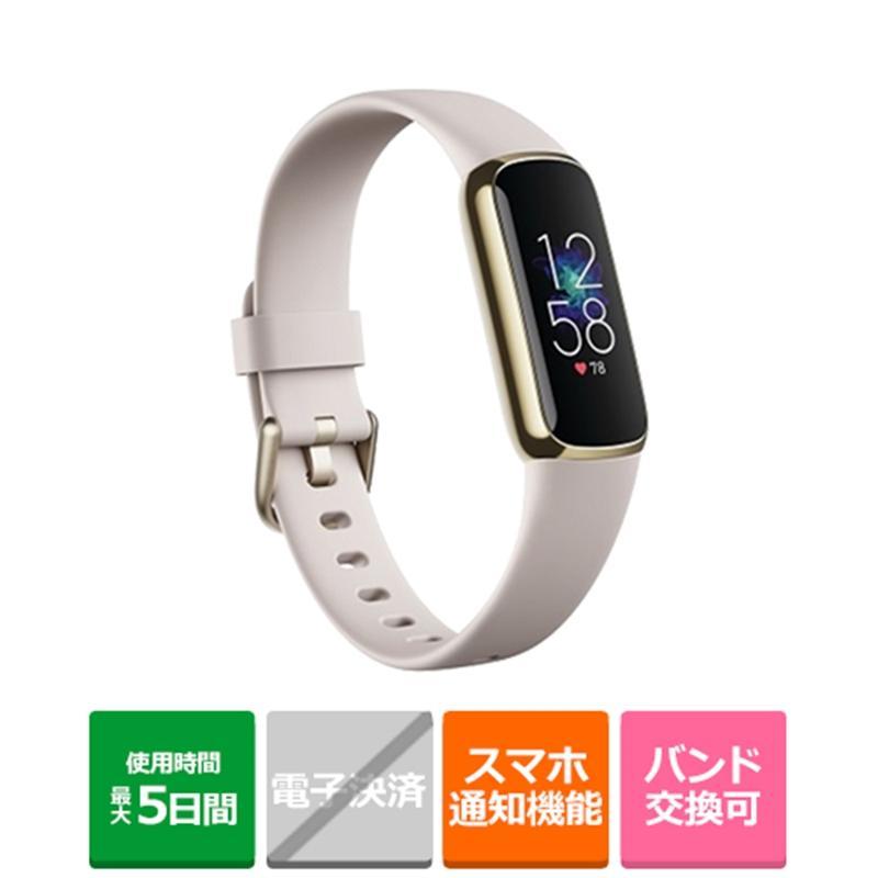 フィットビット Fitbit Luxe フィットネストラッカー ルナホワイト 期間限定特別価格 Sサイズ L 好評受付中 FB422GLWT-FRCJK ソフトゴールド