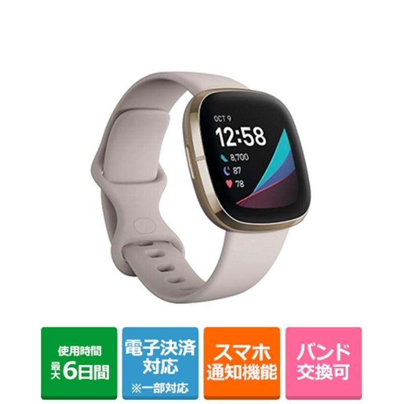 フィットビット Fitbit Sense GPS搭載 スマートウォッチ L S サイズ 限定品 ルナホワイト ソフトゴールド 買物 FB512GLWT-FRCJK