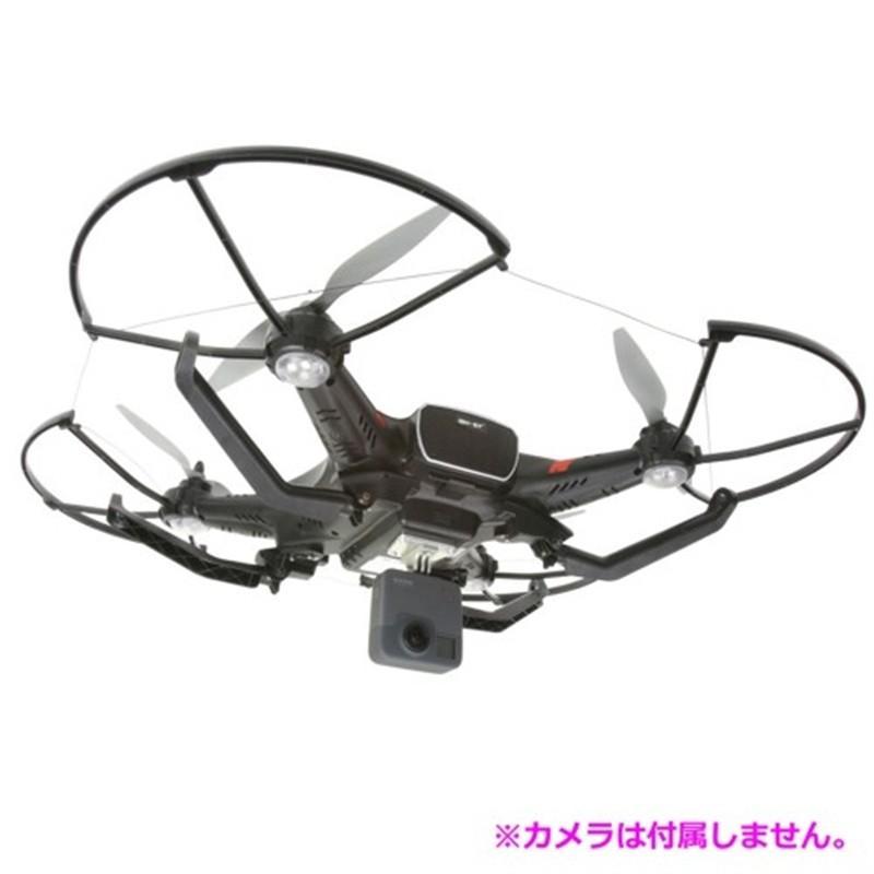 TTロボティクス 200g以上ドローン本体 カメラなし Ghost+ Fusionマウントセット TTR-G01