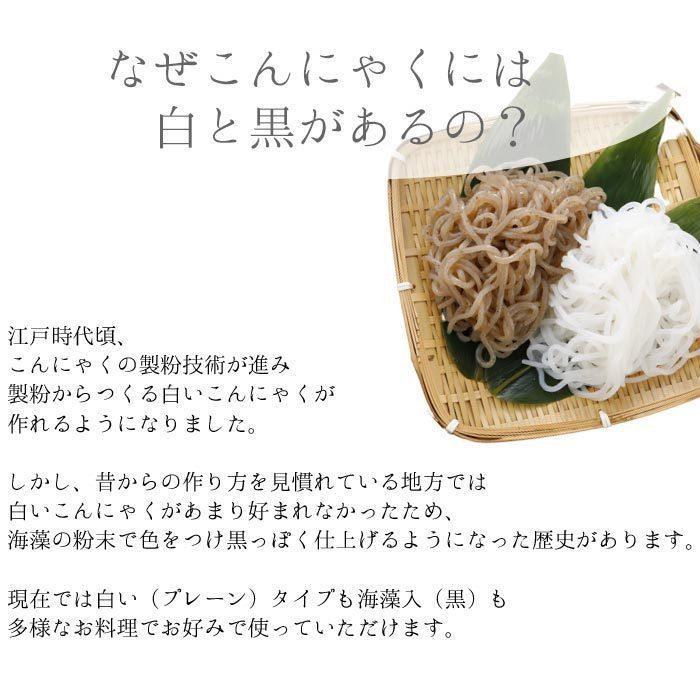 しらたき 糸こんにゃく 3袋 セット 白滝 蒟蒻 ダイエット食品  凍りこんにゃく 置換 糸こん  常温 * ksfoods 05