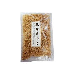 乾燥えのき茸 40g メール便 ドライエノキ エノキ 榎 えのき茶 きのこ 国産 乾燥 ksfoods