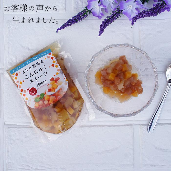母の日限定 セット まるで果実なこんにゃくスイーツ りんご味 ARARE 100g×3袋 メール便 あられ デザート 蒟蒻 コンニャク 菓子 ギフト ダイエット カロリー|ksfoods|03