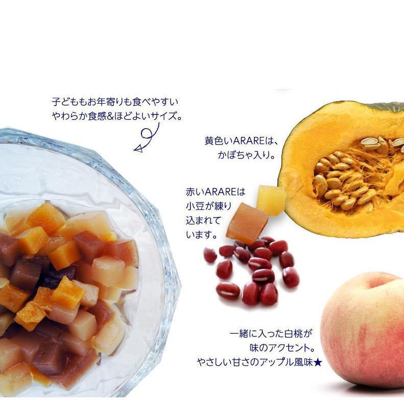 母の日限定 セット まるで果実なこんにゃくスイーツ りんご味 ARARE 100g×3袋 メール便 あられ デザート 蒟蒻 コンニャク 菓子 ギフト ダイエット カロリー|ksfoods|08