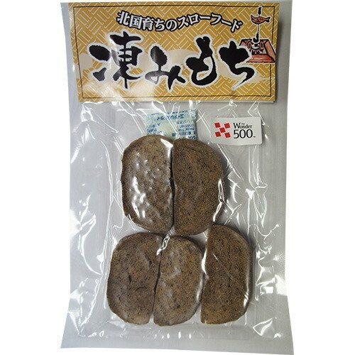 凍みもち 5個入りメール便 凍もち 凍み餅 保存食 凍餅 福島 土産 ご当地 しみもち 乾物 ギフト 保存食 shimimochi ポイント消化  女性 グルメ 送料無料 ksfoods