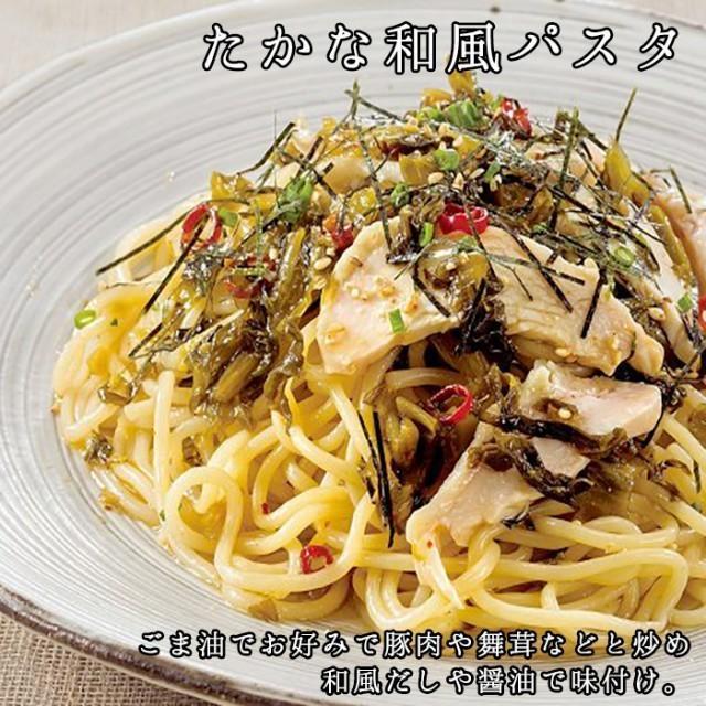 高菜漬け 400g 送料無料 醤油漬 たかな 漬け物  漬物 メール便 ksfoods 03
