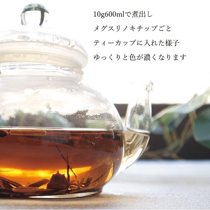メグスリノキ茶 130g メール便 チップ ギフト メグスリ 国産 健康茶 目薬 母の日 2021|ksfoods|03