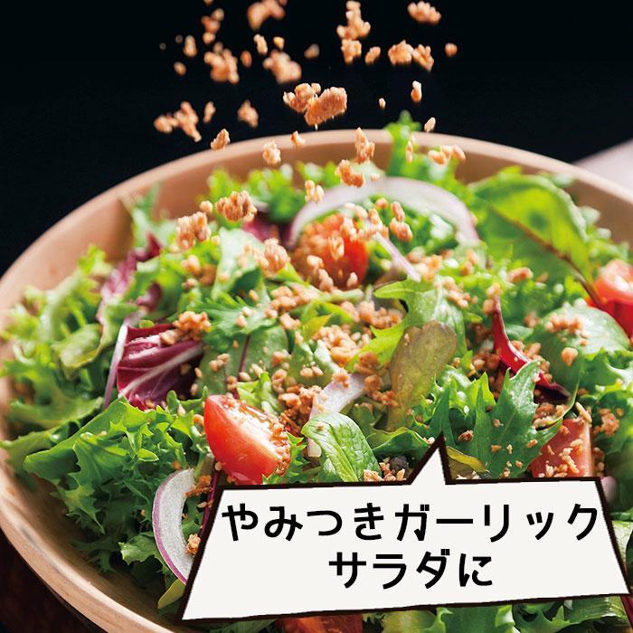 やみつきガーリック 3個セット にんにく スタミナ 万能 調味料 常温 *|ksfoods|03