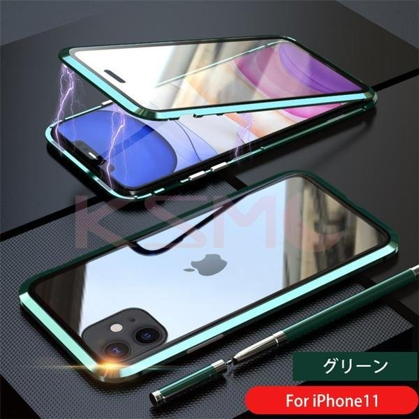 iPhone11 Pro Max フルカバースマホケース