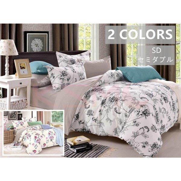 布団カバー 4点セット セミダブル 掛け布団カバー 枕カバー 寝具セット ベッド用 洋式和式兼用 四季通用 肌に優しい ギフト プレゼント 花柄|ksmc-shop