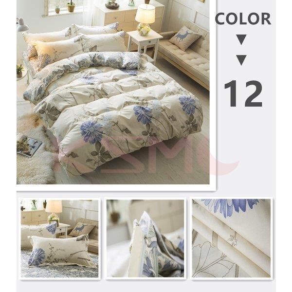 布団カバー シングル 3点セット 寝具セット 枕カバー 掛け布団カバー 寝具カバー 洋式和式兼用 ベッド用 防臭 防ダニ 抗菌 洗える 速乾 かわいい|ksmc-shop|13