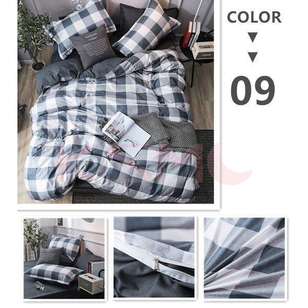 布団カバー シングル 3点セット 寝具セット 枕カバー 掛け布団カバー 寝具カバー 洋式和式兼用 ベッド用 防臭 防ダニ 抗菌 洗える 速乾 かわいい|ksmc-shop|10