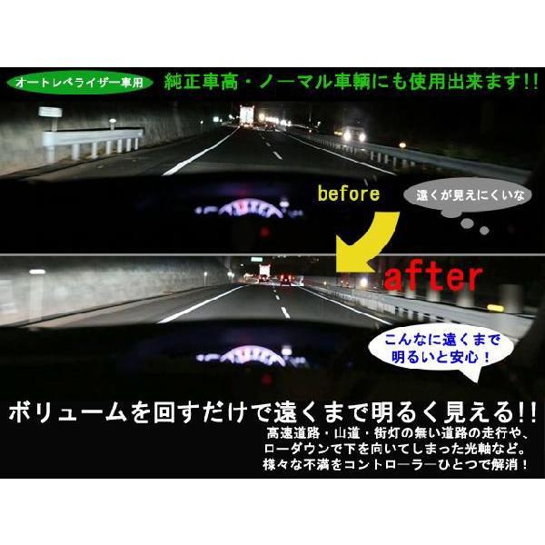 KSP製 ヘッドライト光軸コントローラー ハイエース/クラウン/TOYOTA86/スバルBR/80系VOXY・ノア/14系スペイド・ポルテ|ksp-attain|02
