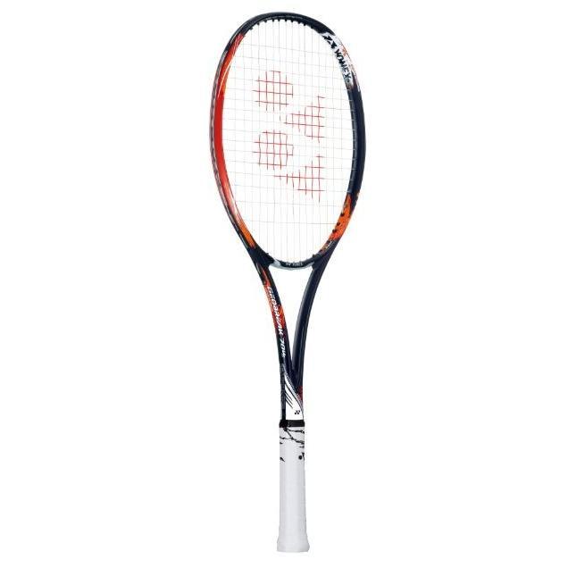 55%以上節約 ヨネックス ジオブレイク 70VS GEO70VS 前衛・後衛用 ソフトテニスラケット YONEX GEO70VS 無料ガット 張り上げ料無料, egemjapan:cf3ade65 --- airmodconsu.dominiotemporario.com