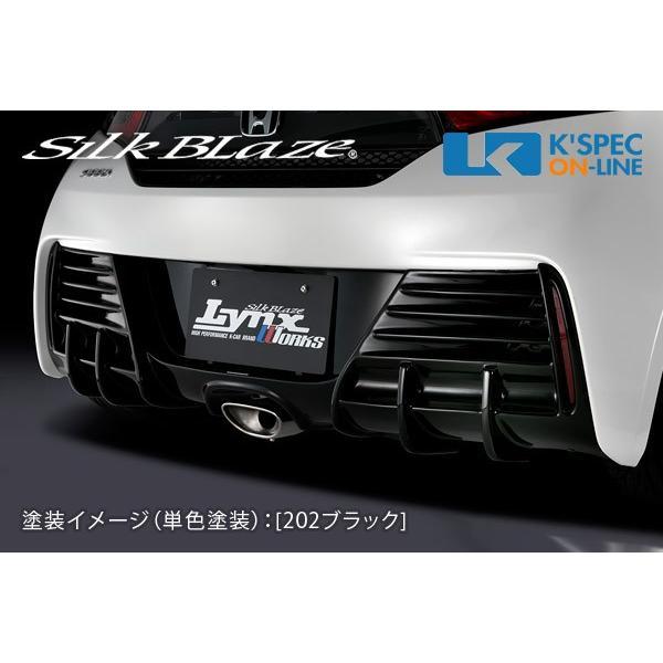 ホンダ【S660】SilkBlaze Lynx Works リアガーニッシュ[202ブラック塗装]_[LYNX-S660-RG202]