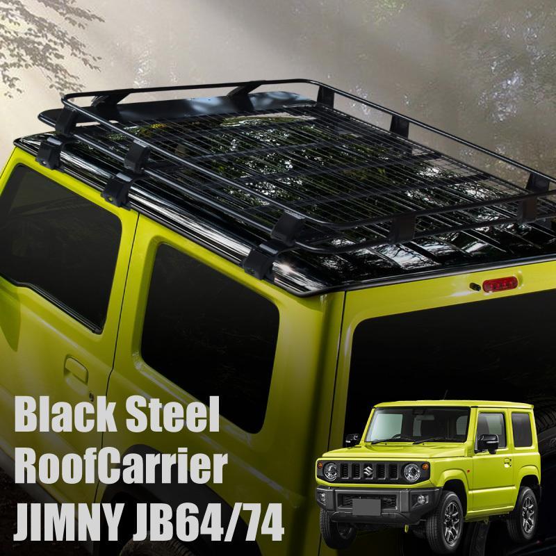 ジムニー JB64 ジムニーシエラ JB74 ルーフキャリア ルーフラック ルーフボックス カスタム パーツ ドレスアップ 改造 ブラック カーゴ