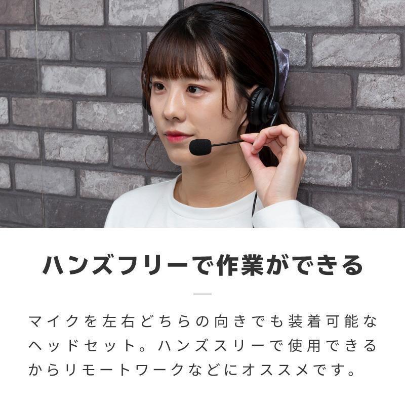 ヘッドセット USB マイク付き 片耳 両耳 ノイズ軽減 無指向性マイク ヘッドバンド式 PC スマホ ZOOM ヘッドホン 通話 軽量 リモコン付き @73072|ksplanning|02