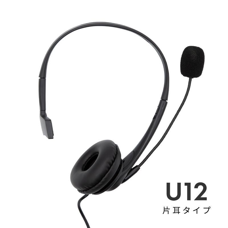 ヘッドセット USB マイク付き 片耳 両耳 ノイズ軽減 無指向性マイク ヘッドバンド式 PC スマホ ZOOM ヘッドホン 通話 軽量 リモコン付き @73072|ksplanning|14