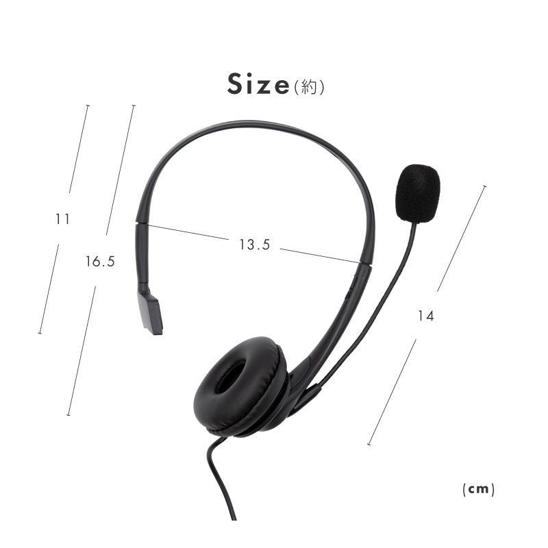 ヘッドセット USB マイク付き 片耳 両耳 ノイズ軽減 無指向性マイク ヘッドバンド式 PC スマホ ZOOM ヘッドホン 通話 軽量 リモコン付き @73072|ksplanning|16