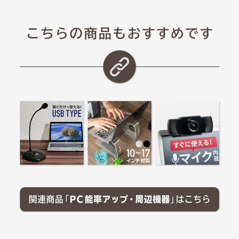 ヘッドセット USB マイク付き 片耳 両耳 ノイズ軽減 無指向性マイク ヘッドバンド式 PC スマホ ZOOM ヘッドホン 通話 軽量 リモコン付き @73072|ksplanning|19
