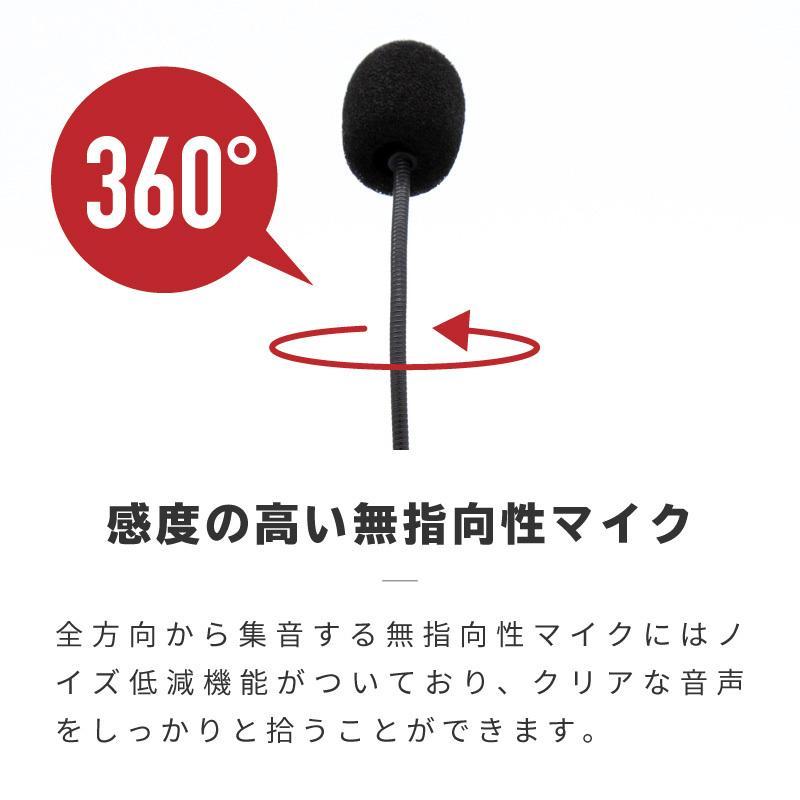 ヘッドセット USB マイク付き 片耳 両耳 ノイズ軽減 無指向性マイク ヘッドバンド式 PC スマホ ZOOM ヘッドホン 通話 軽量 リモコン付き @73072|ksplanning|07