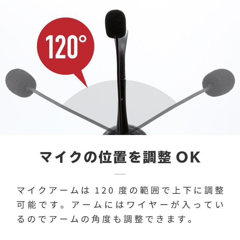 ヘッドセット USB マイク付き 片耳 両耳 ノイズ軽減 無指向性マイク ヘッドバンド式 PC スマホ ZOOM ヘッドホン 通話 軽量 リモコン付き @73072|ksplanning|08