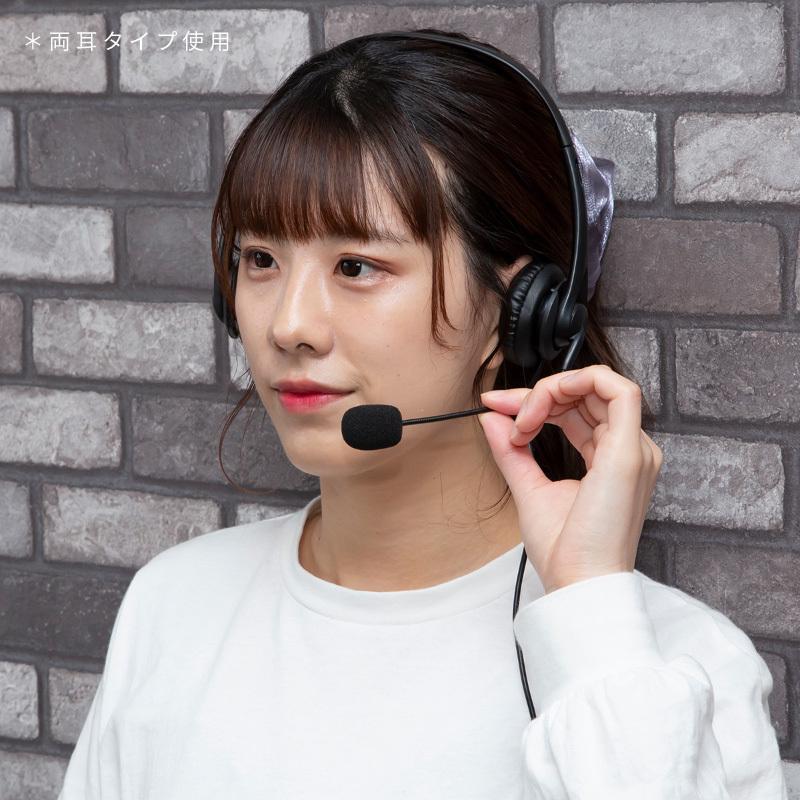 ヘッドセット USB マイク付き 片耳 両耳 ノイズ軽減 無指向性マイク ヘッドバンド式 PC スマホ ZOOM ヘッドホン 通話 軽量 リモコン付き @73072|ksplanning|09