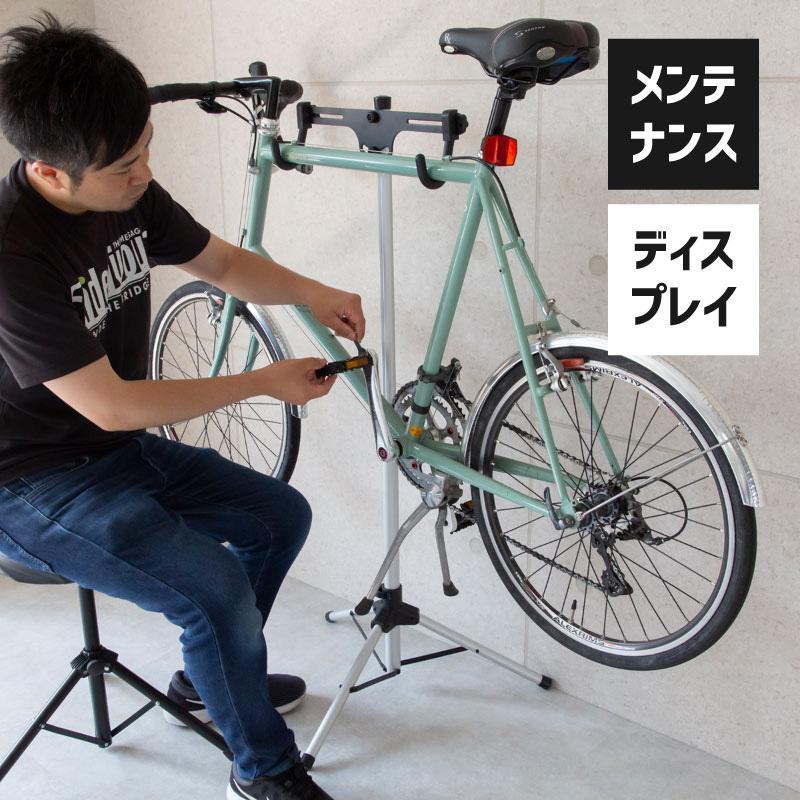 メンテナンススタンド ディスプレイスタンド 付与 折りたたみ 特別セール品 自転車 スタンド 室内 屋外 保管 折り畳み アルミ 軽量 整備 サイクルスタンド