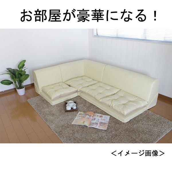 ソファコーナー3点セットインテリア雑貨 家具 家具