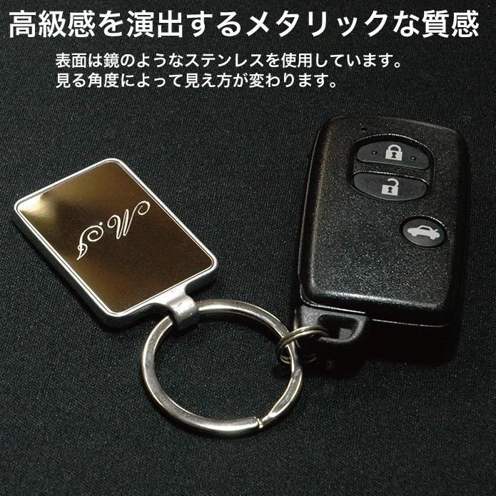 名入れ キーホルダー ナンバー イニシャル 高級感 スクエアメタルキーホルダー プレゼント 車 kss-s 03