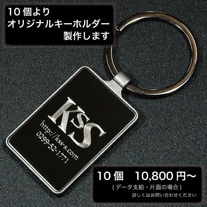名入れ キーホルダー ナンバー イニシャル 高級感 スクエアメタルキーホルダー プレゼント 車 kss-s 06