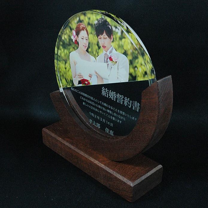 結婚 誓約書 人前式 木製台座クリスタル 記念 ブライダル ウエディング 親からプレゼント レーザー 写真 kss-s 02