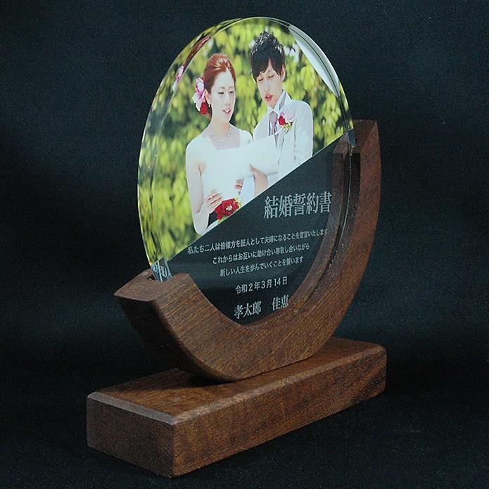 結婚 誓約書 人前式 木製台座クリスタル 記念 ブライダル ウエディング 親からプレゼント レーザー 写真 kss-s 03