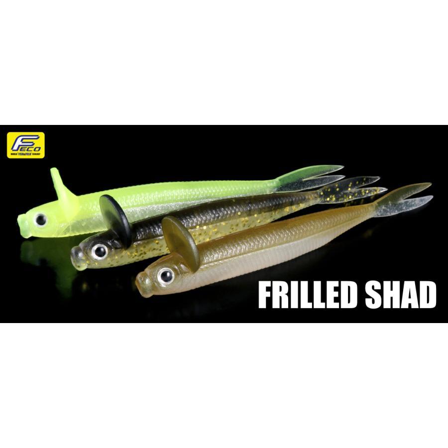 デプス 新作続 フリルドシャッド4.7インチ deps 定番スタイル FRILLED SHAD 4.7inch
