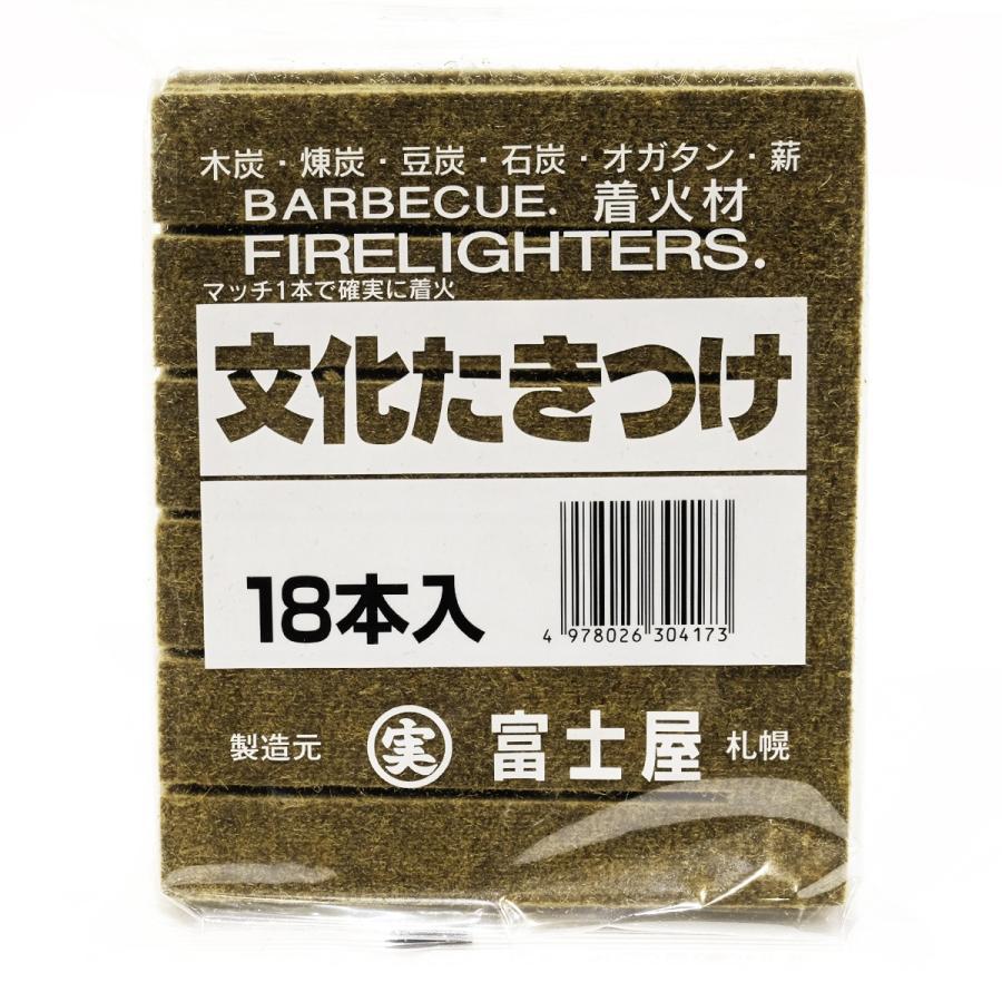 文化たきつけ 富士屋 無料サンプルOK 日本産