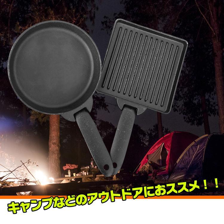 スキレット ステーキ フライパン セット 鋳鉄製 料理 調理 保温性 丈夫 アウトドア キャンプ 家庭用 収納袋付き od408|kt-zkshop|09