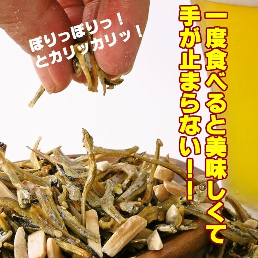 送料無料 アーモンド小魚 3個 セット アーモンドフィッシュ カルシウム こざかなアーモンド ポイント消化|ktanezo