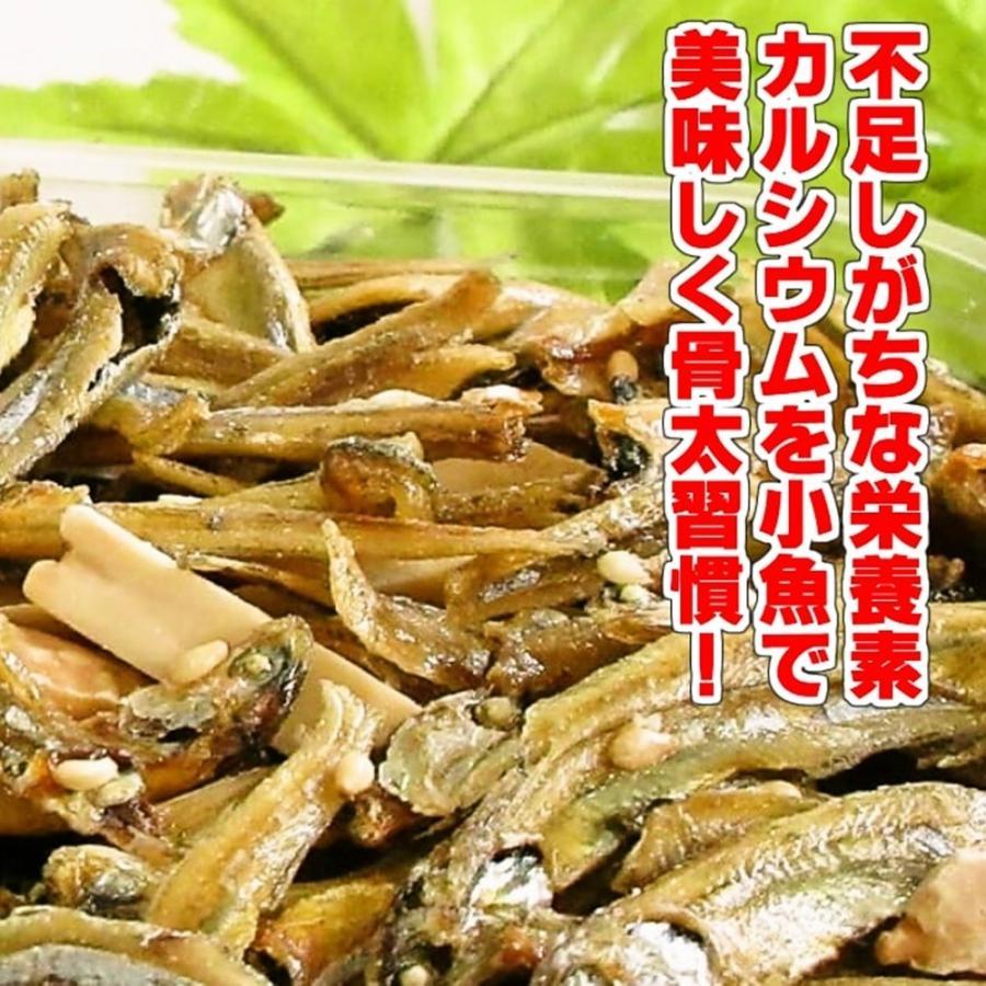 送料無料 アーモンド小魚 3個 セット アーモンドフィッシュ カルシウム こざかなアーモンド ポイント消化|ktanezo|03