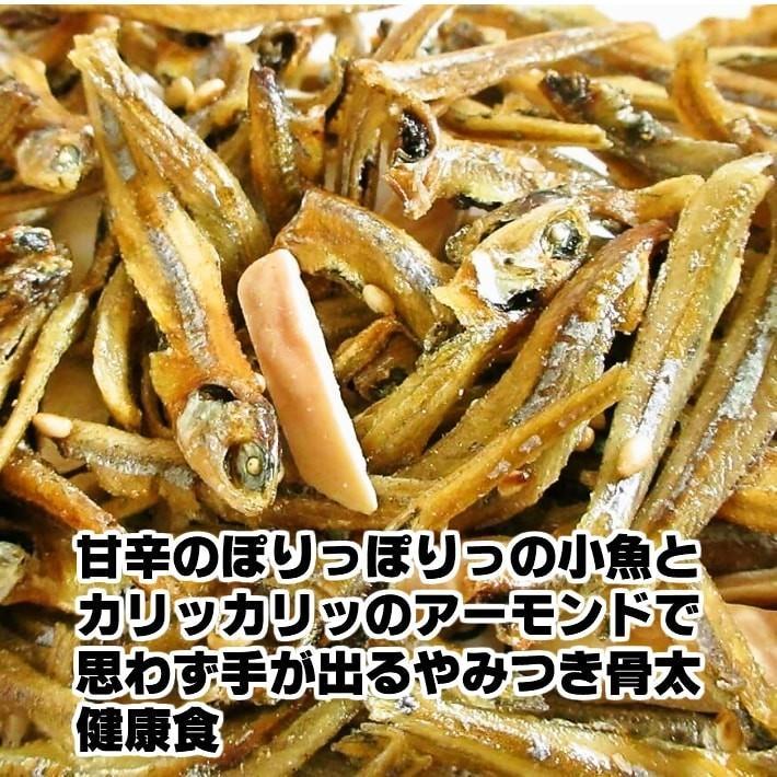 送料無料 アーモンド小魚 3個 セット アーモンドフィッシュ カルシウム こざかなアーモンド ポイント消化|ktanezo|05