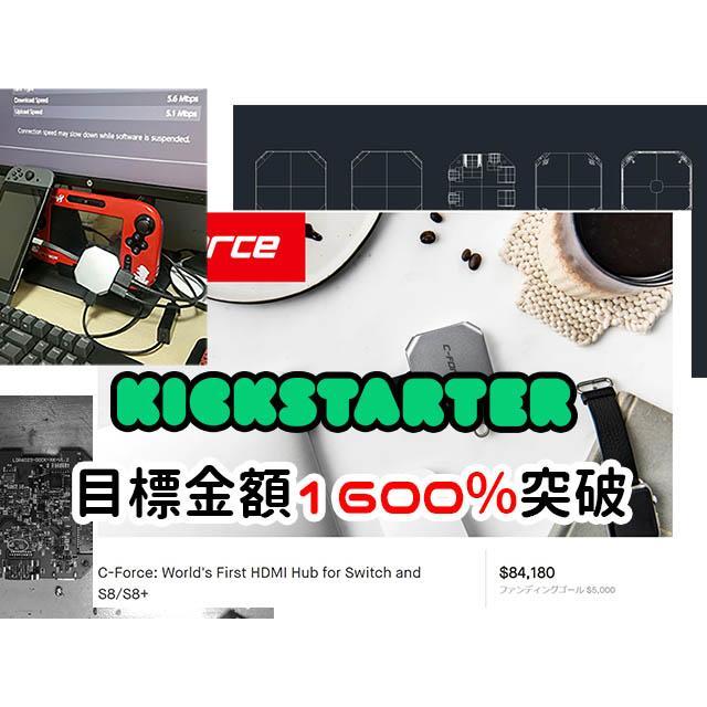 C-Force CFS001 2020 Ver ニンテンドースイッチ小型ドック|ktrm|03