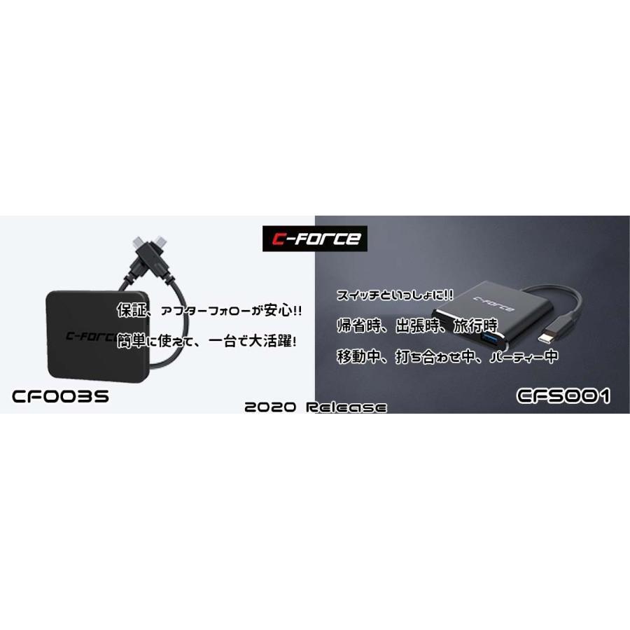 C-Force CFS001 2020 Ver ニンテンドースイッチ小型ドック|ktrm|07