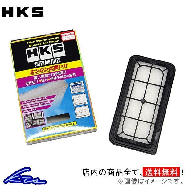 HKS スーパーエアフィルター ランサーエボリューションX CZ4A 70017-AM107 1500A023 エアクリーナーエレメント エアクリ|ktspartsshop2
