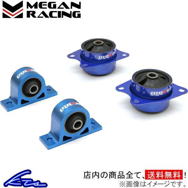メーガンレーシング 強化デフマウント S2000 AP1/AP2 MRS-HA-1541 MEGAN RACING 駆動系パーツ