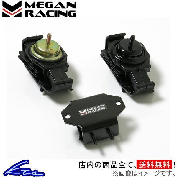 メーガンレーシング 強化エンジン/ミッションマウント スカイライン V35 MRS-NS-0340 MEGAN RACING 駆動系パーツ