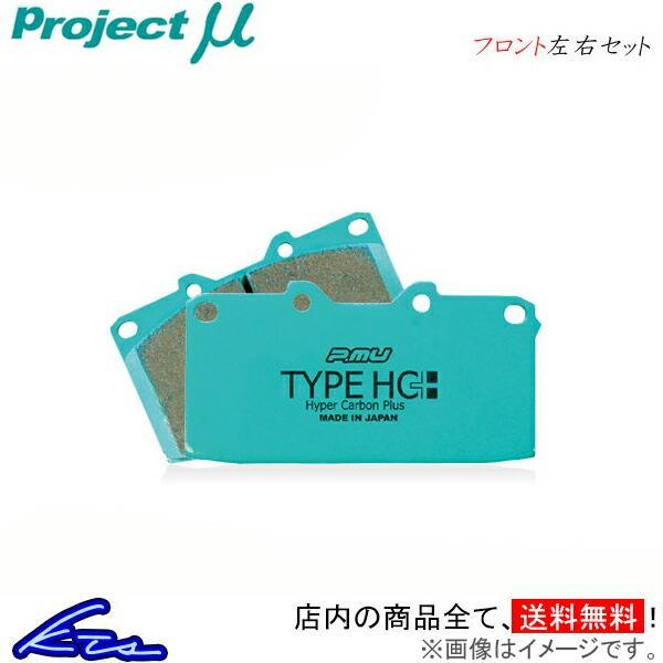 プロジェクトμ タイプHC+ フロント左右セット ブレーキパッド タント タントカスタム LA600S 本店 プロμ プロジェクトミュー TYPE F751 HC+ プロミュー 初回限定