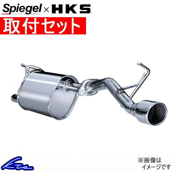 Exhaust Muffler-SoundFX Direct Fit Muffler Walker 18579