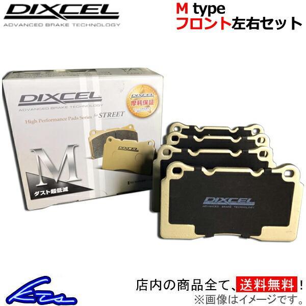 ディクセル Mタイプ フロント左右セット ブレーキパッド N-BOX 奉呈 カスタム 大特価 ブレーキパット JF3 DIXCEL M-type 331440