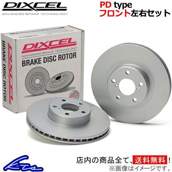 大注目 ディクセル PDタイプ 無料 フロント左右セット ブレーキディスク eKスペースカスタム B11A DIXCEL ディスクローター ブレーキローター 3416131
