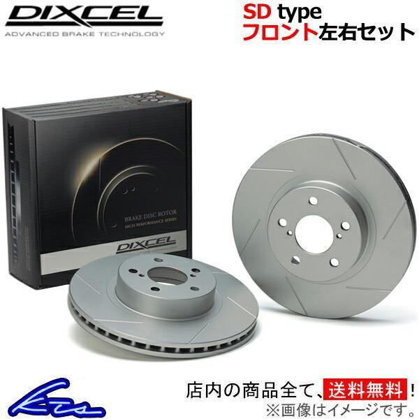 ディクセル SDタイプ フロント左右セット 贈答 ブレーキディスク ウェイク LA700S ディスクローター LA710S DIXCEL ブレーキローター 爆買い送料無料 3818039