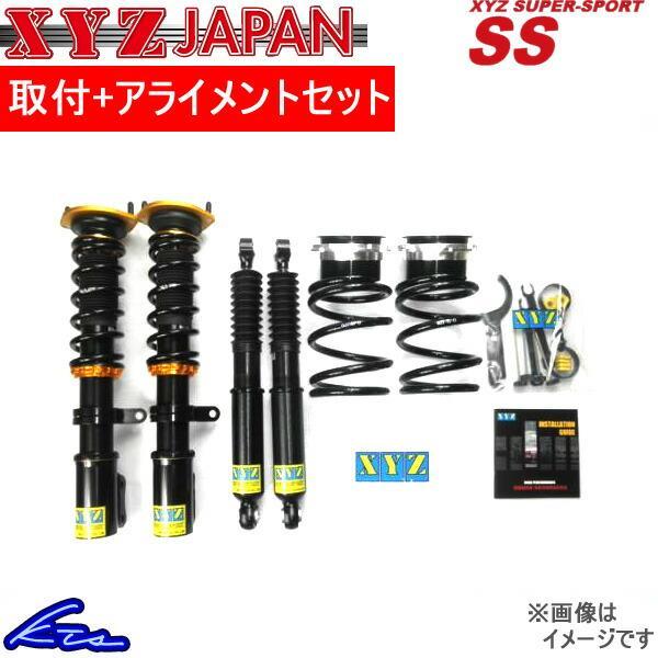 XYZ SSタイプ 車高調 ゴルフ5 R32 1K SS-VO15 取付セット アライメント込 SS DAMPER 車高調整キット サスペンションキット ローダウン コイルオーバー