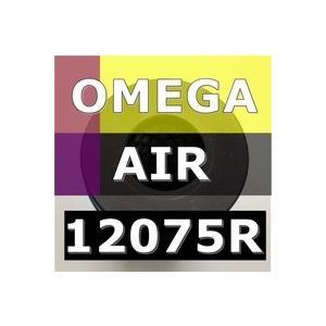 オメガ「omega」12075R互換エレメント(圧縮空気AFプレフィルターRシリーズ AF 0186 R用)